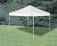 EZ Up Envoy 10' x 10' Straight Leg Pop Up Canopy White